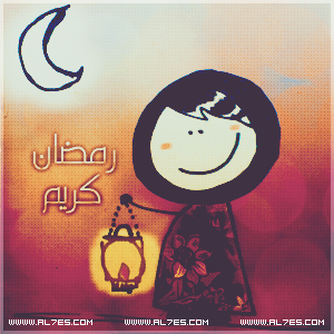حالات واتس تهنئة بشهر رمضان 510012_dreambox-sat.