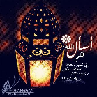 حالات واتس تهنئة بشهر رمضان 510013_dreambox-sat.