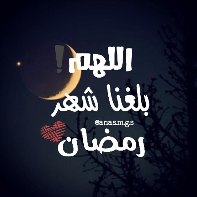 حالات واتس تهنئة بشهر رمضان 510016_dreambox-sat.