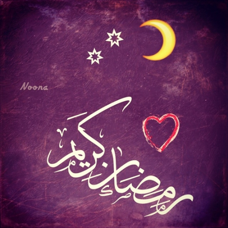 حالات واتس تهنئة بشهر رمضان 510020_dreambox-sat.