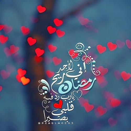 حالات واتس تهنئة بشهر رمضان 510025_dreambox-sat.