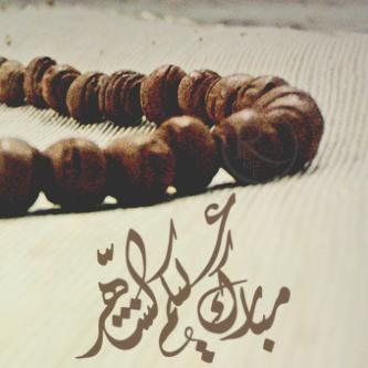 حالات واتس تهنئة بشهر رمضان 510031_dreambox-sat.