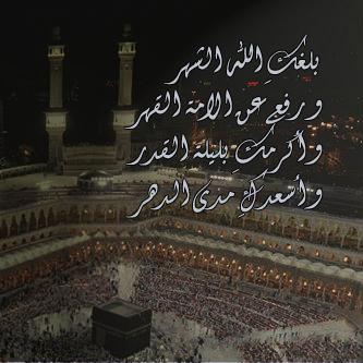 حالات واتس تهنئة بشهر رمضان 510032_dreambox-sat.