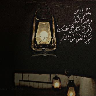 حالات واتس تهنئة بشهر رمضان 510033_dreambox-sat.