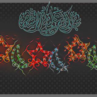 حالات واتس تهنئة بشهر رمضان 510034_dreambox-sat.