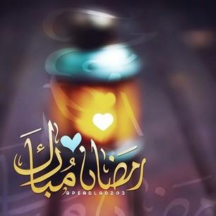 حالات واتس تهنئة بشهر رمضان 510035_dreambox-sat.