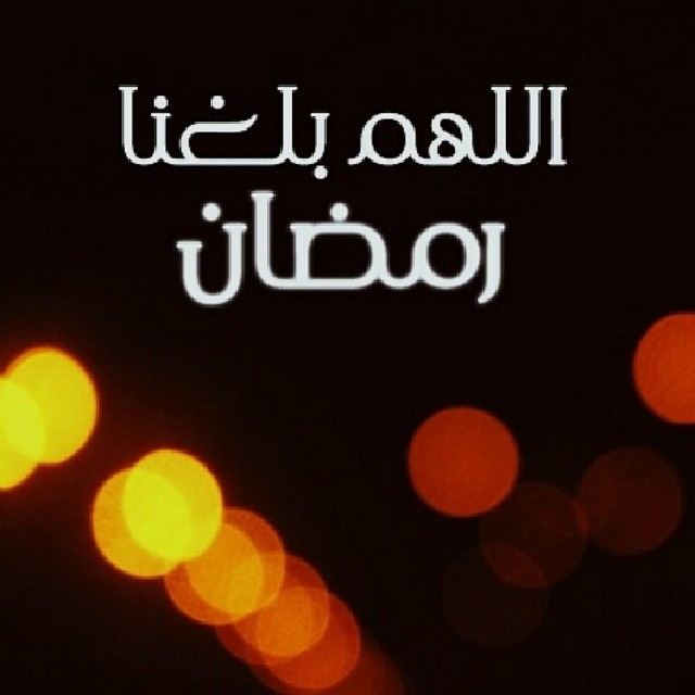 حالات واتس تهنئة بشهر رمضان 510036_dreambox-sat.
