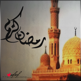 حالات واتس تهنئة بشهر رمضان 510044_dreambox-sat.