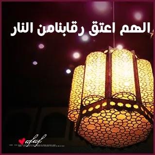 حالات واتس تهنئة بشهر رمضان 510045_dreambox-sat.