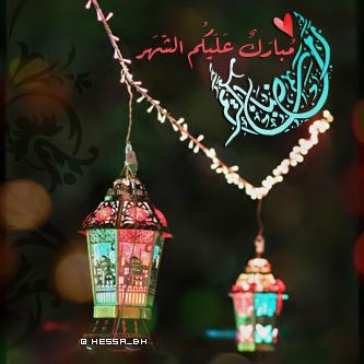 حالات واتس تهنئة بشهر رمضان 510046_dreambox-sat.