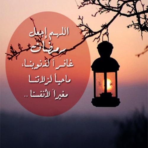 حالات واتس تهنئة بشهر رمضان 510048_dreambox-sat.