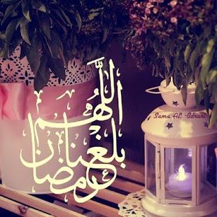 حالات واتس تهنئة بشهر رمضان 510050_dreambox-sat.