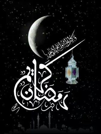 حالات واتس تهنئة بشهر رمضان 510055_dreambox-sat.