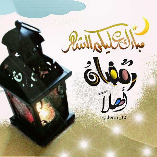 حالات واتس تهنئة بشهر رمضان 510077_dreambox-sat.
