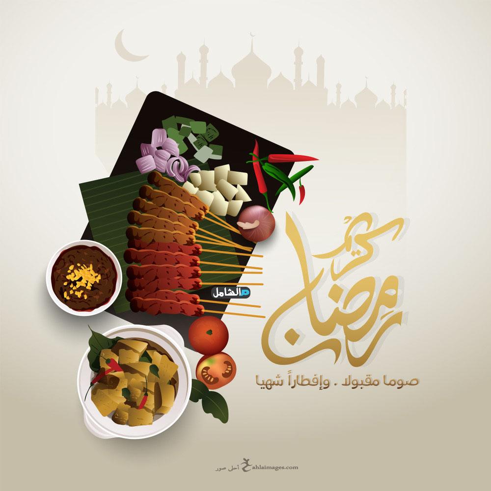 حالات واتس تهنئة بشهر رمضان 510081_dreambox-sat.