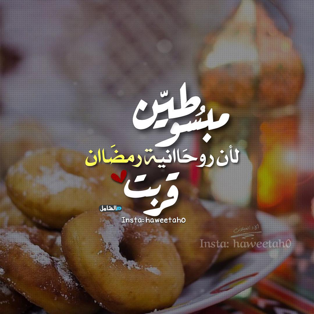 حالات واتس تهنئة بشهر رمضان 510083_dreambox-sat.