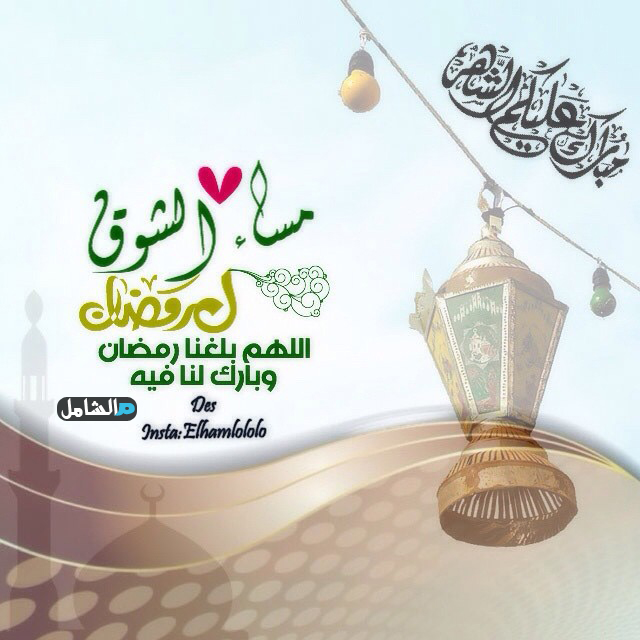 حالات واتس تهنئة بشهر رمضان 510085_dreambox-sat.