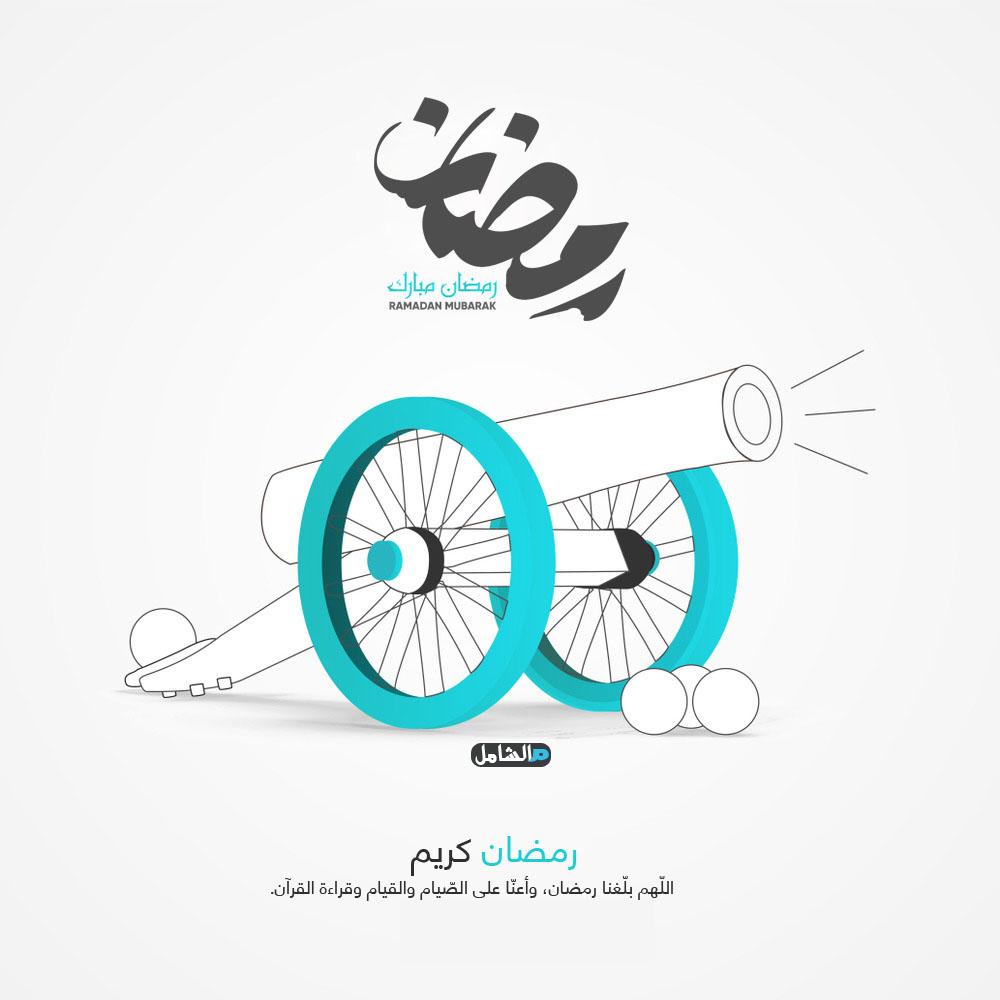 حالات واتس تهنئة بشهر رمضان 510086_dreambox-sat.
