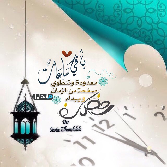 حالات واتس تهنئة بشهر رمضان 510088_dreambox-sat.