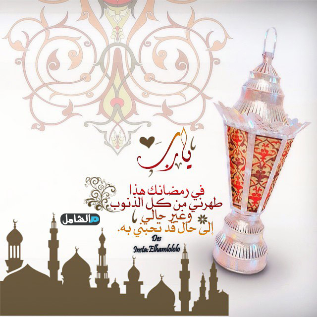 حالات واتس تهنئة بشهر رمضان 510090_dreambox-sat.