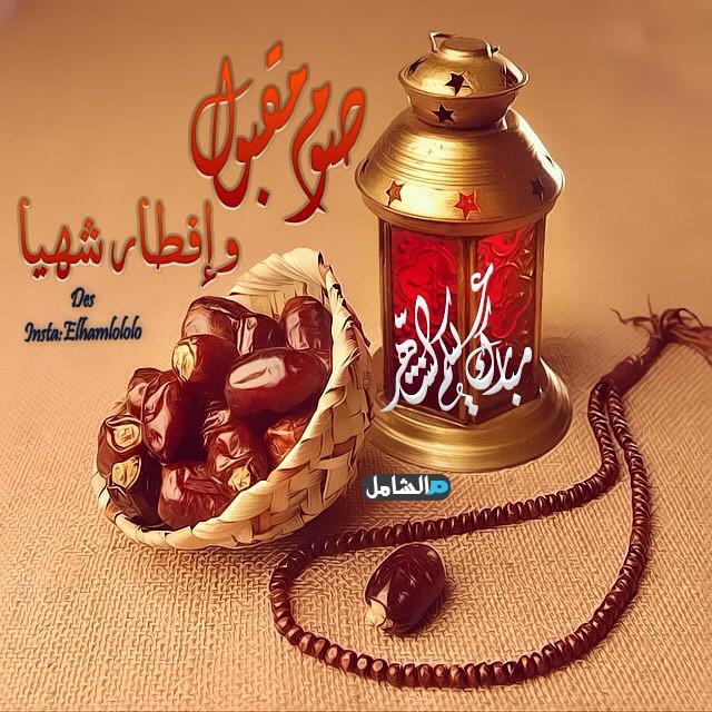 حالات واتس تهنئة بشهر رمضان 510091_dreambox-sat.