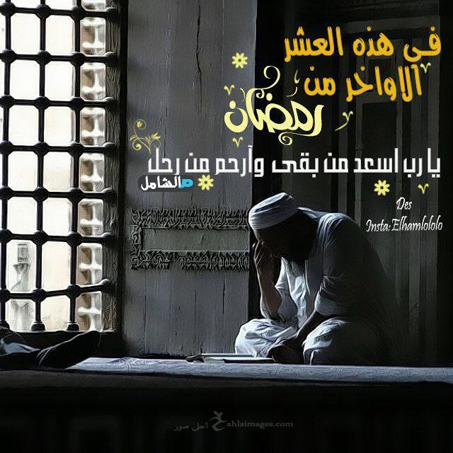 حالات واتس تهنئة بشهر رمضان 510092_dreambox-sat.