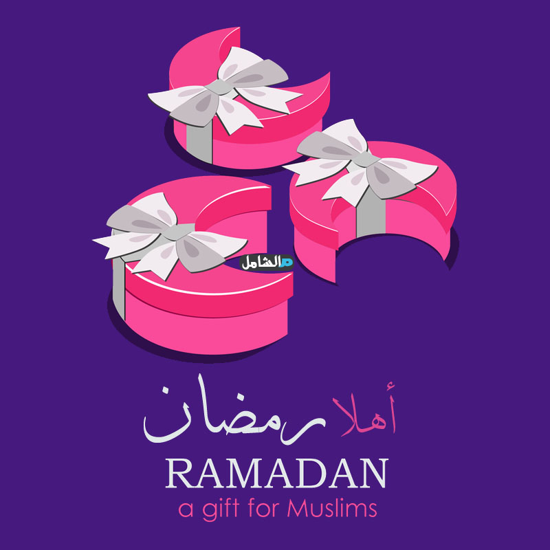حالات واتس تهنئة بشهر رمضان 510093_dreambox-sat.