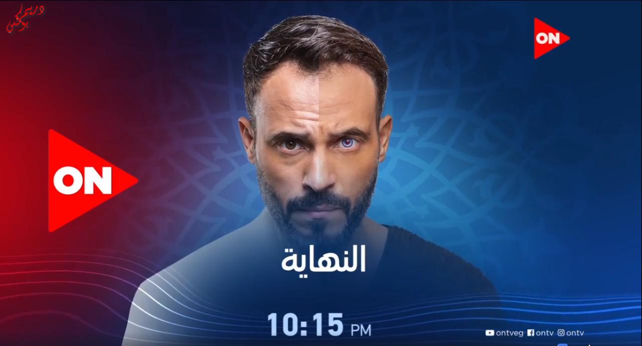 موعد وتوقيت عرض مسلسلات قناة أون في #رمضان 2020