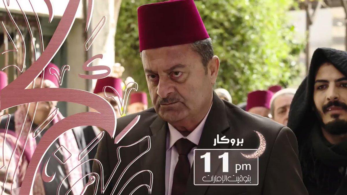 موعد وتوقيت مسلسل بروكار رمضان