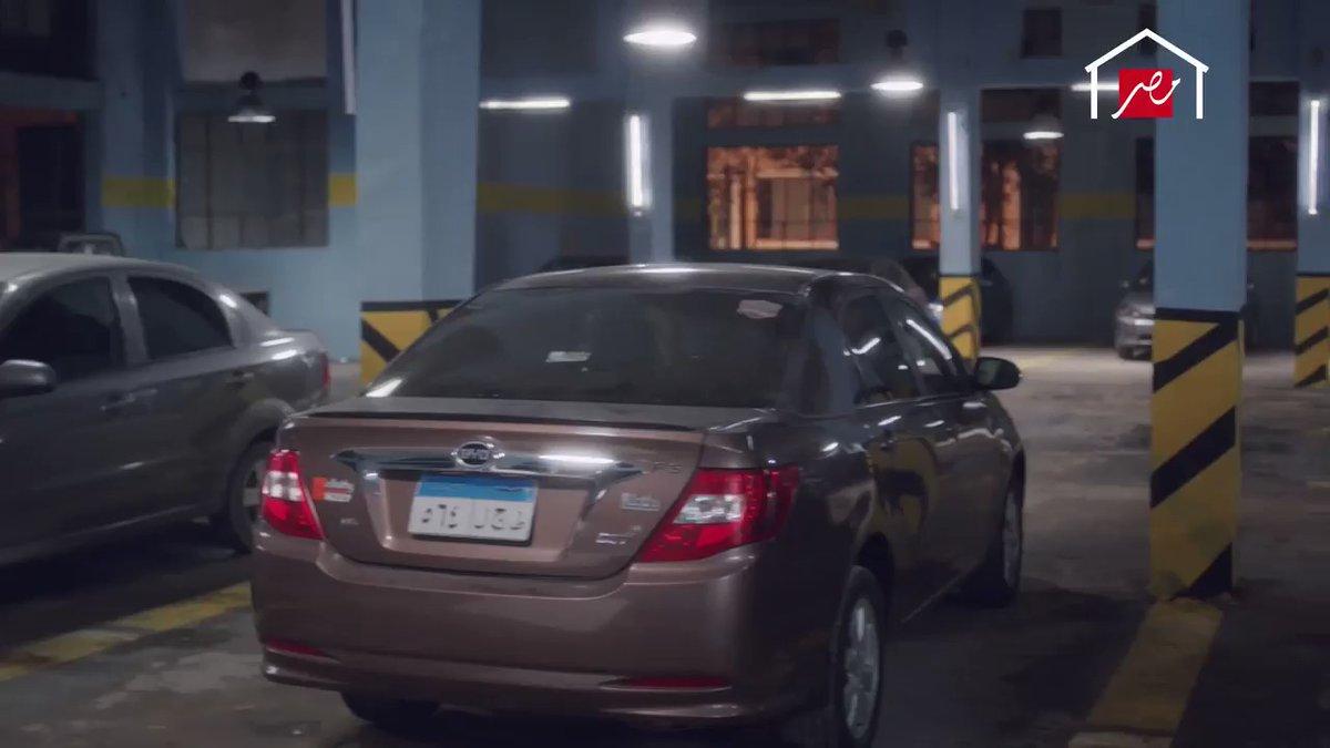 يوتيوب تحميل اغنية يلا بلوك من مسلسل اللعبة 2020 Mp3 #رمضان
