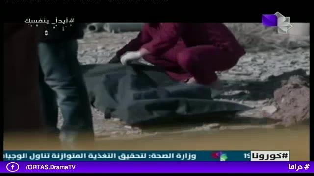 موعد وتوقيت عرض مسلسل مقابلة مع السيد آدم على قناة سوريا دراما رمضان 2020