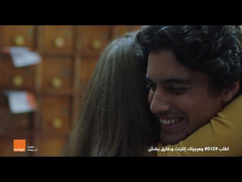 تحميل اغنية سنة الحياة حسين الجسمي 2020 Mp3 #رمضان اعلان أورانج