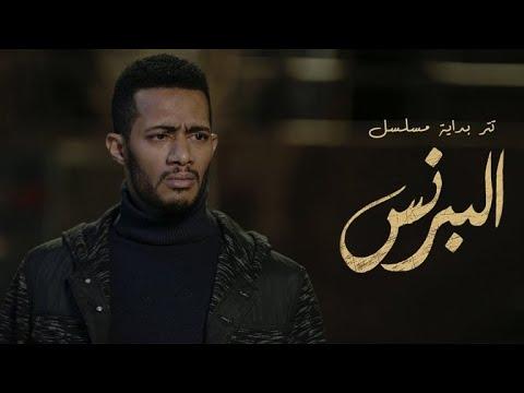 تحميل اغنية العشم زايد شوية مسلسل البرنس احمد سعد 2020 Mp3 #رمضان
