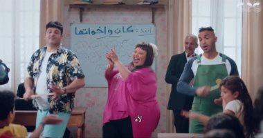 تحميل اغنية كان كان مسلسل رجالة البيت 2020 Mp3 #رمضان