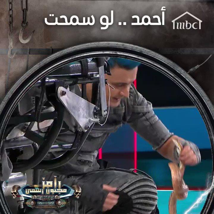 بالفيديو ياسمين صبري لاحمد ابو هشيمة عايزاك 2020