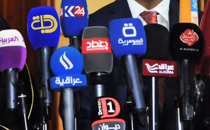 تردد القنوات العراقية على النايل سات تحديث مايو 2020