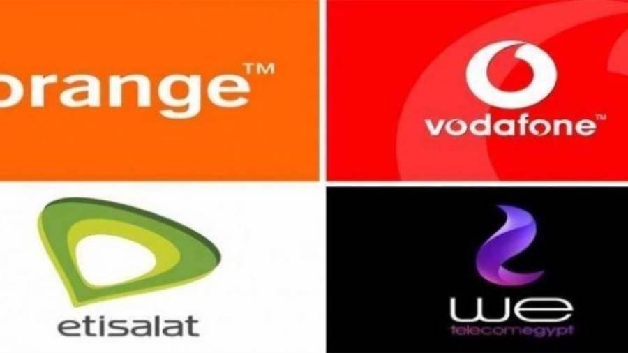 تعرف على مواعيد دوام شركة الاتصالات في مصر في عيد الفطر 2020