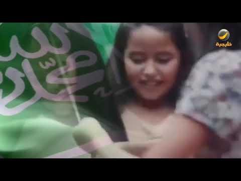 كلمات اغنية وطننا محمد عبده 2020 مكتوبة
