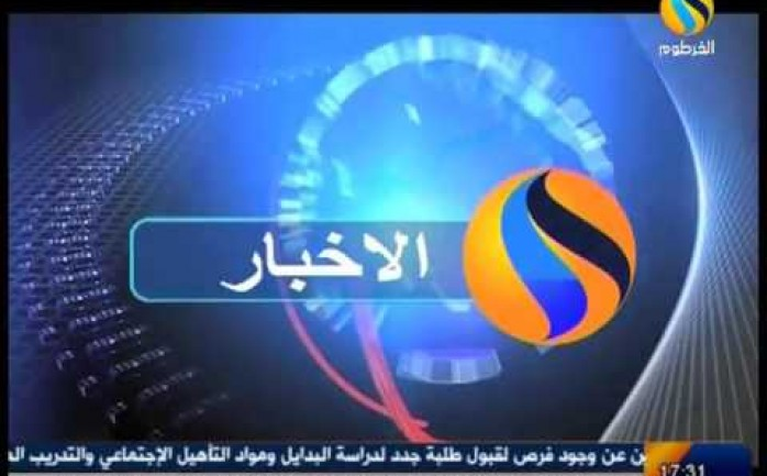 تردد قناة الخرطوم على النايل سات اليوم 14-6-2020