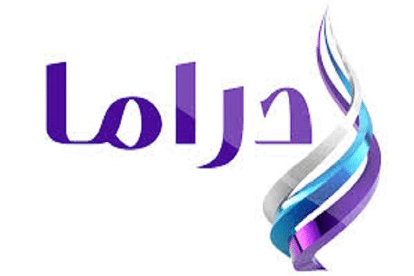 تردد قناة البلد دراما النايل