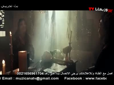تردد قناة موزيكانا تي في التونسية على النايل سات اليوم 29-6-2020