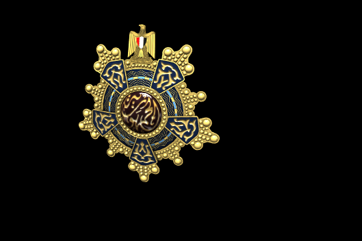 صور ومعلومات عن وسام الجمهورية في مصر 2020