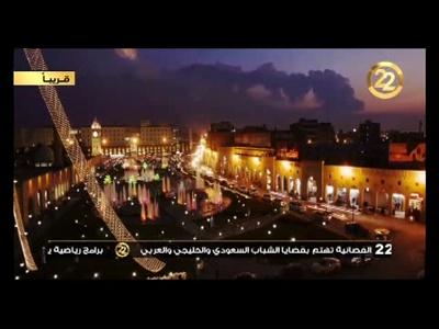 تردد قناة 22 tv على النايل سات اليوم 1-7-2020