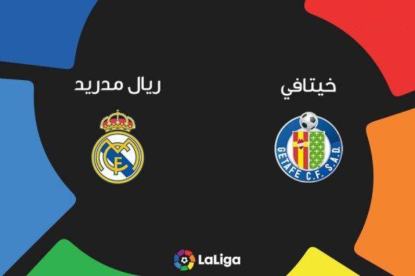 تردد القنوات المجانية الناقلة لمباراة ريال مدريد وخيتافي اليوم 2-7-2020