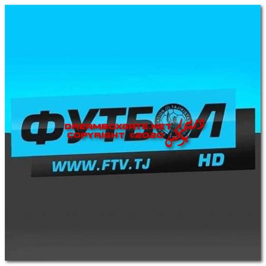 جدول مباريات قناة فوتبول Football 517852_dreambox-sat.