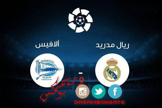 تردد القنوات المجانية الناقلة لمباراة ريال مدريد وديبورتيفو ألافيس غدا الجمعة 10-7-2020