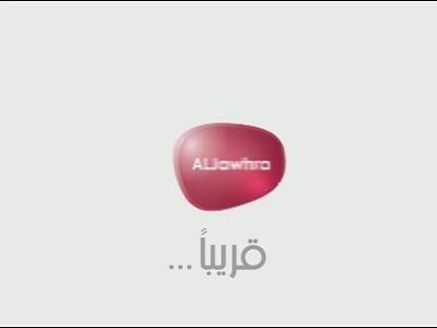 تردد قناة الجوهرة النايل اليوم
