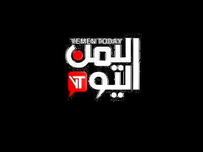 تردد قناة اليمن اليوم على النايل سات اليوم 21-7-2020
