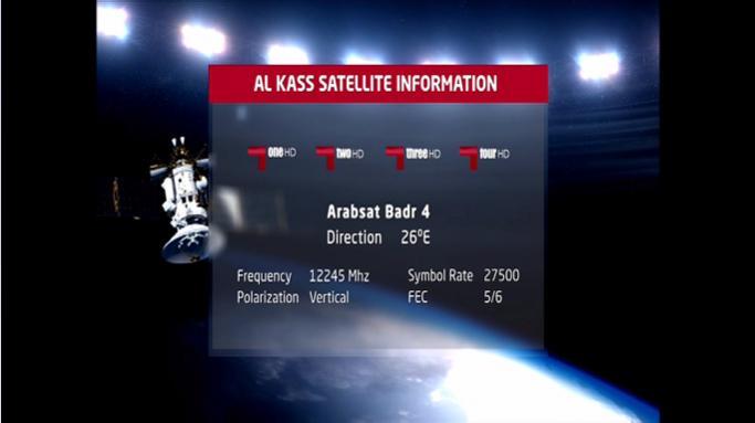 قناة Al Kass Eight HD جديد القمر Badr-4/5/6 @ 26° East