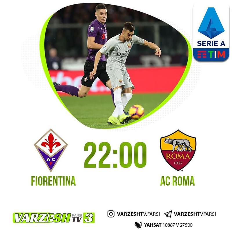 جدول مباريات قناة Varzesh TV اليوم الاحد 26-7-2020